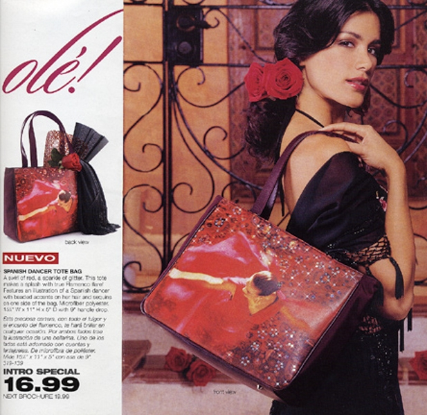 Avon Cosmetics 05